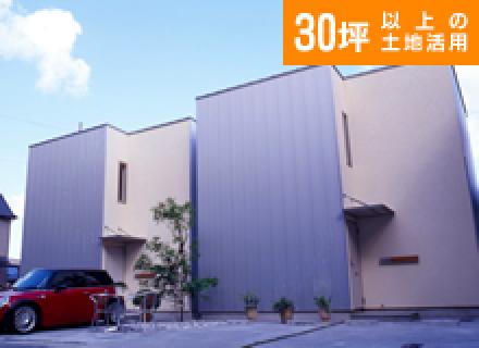 戸建住宅シリーズ