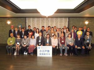 川木建設 第66回小江戸塾セミナー・交流会 記念撮影