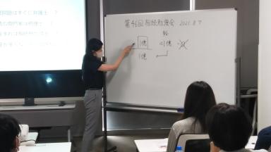 川木建設 不動産相続勉強会 講師 夢川